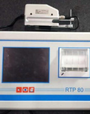 rugosimetro :::Microservice